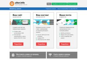 ultor.info