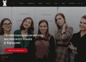 ultra-english.ru