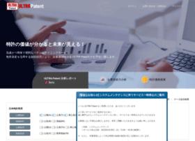ultra-patent.jp