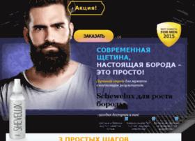 ultra-sr.ru