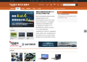 ultrabook.chinabyte.com