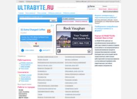 ultrabyte.ru