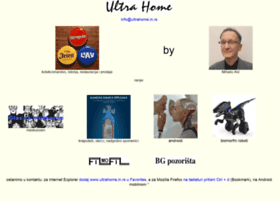 ultrahome.in.rs