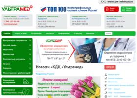 ultramed55.ru