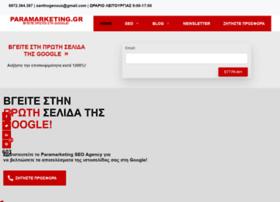 ultranet.gr