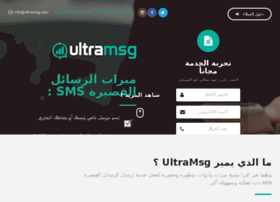 ultrapage.co