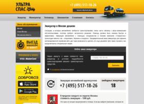 ultraspas.ru