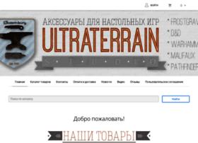 ultraterrain.ru