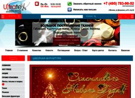 ultratex.ru