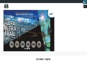 ultratrailhaifa.co.il