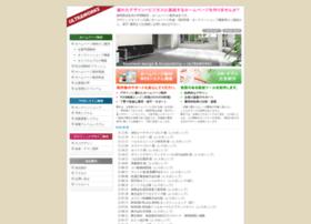 ultraworks.jp