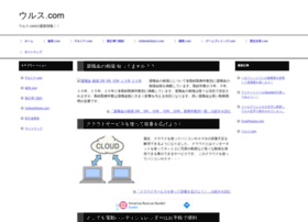 uluss.com