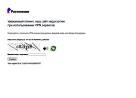 ulyanovsk.rt.ru