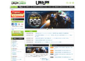 uma-jin.net