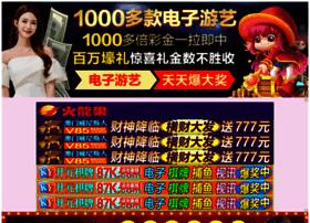umacomputers.com