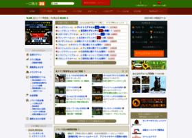 umadb.com