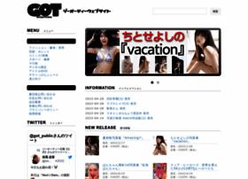 umade.co.jp