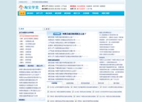 umaipage.com
