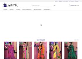 umaiyal.com