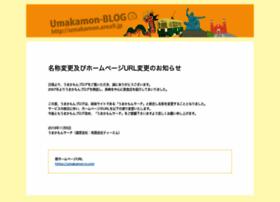 umakamon.area9.jp