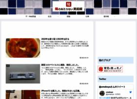 umakoya.com