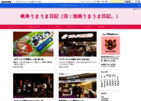 umalog.exblog.jp