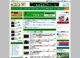 umanity.jp