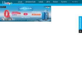 Umaypluspremier.com
