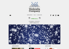 umbrella-company.jp