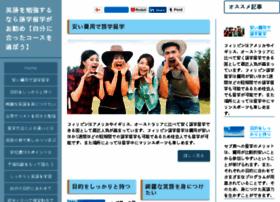 umbrellacompany.org