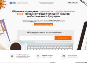 umcin.ru