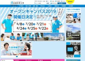 umds.ac.jp