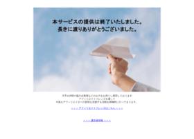 ume-san.com
