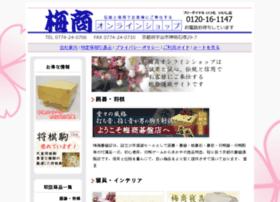 umedashoji.co.jp