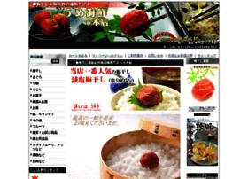 umekaisen.com