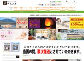 umeken-japan.com