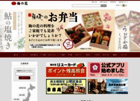 umenohana-restaurant.co.jp