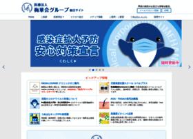 umeoka-cl.com