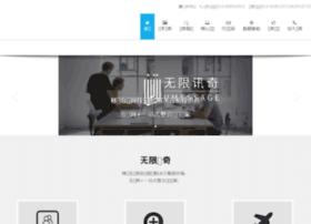 umessage.com.cn
