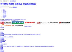 umgou.com