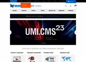 umi-cms.ru