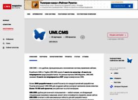 umi.cmsmagazine.ru