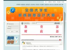 umic.edu.cn