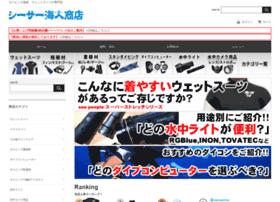 umikizai.net