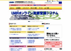 umin.ac.jp