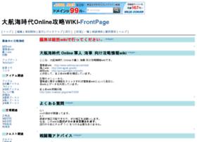 umiol.com