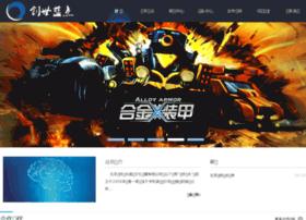 umiwan.com