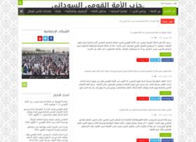 umma.org