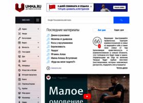 umma.ru