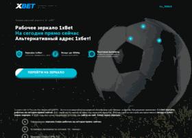 umnisite.ru
